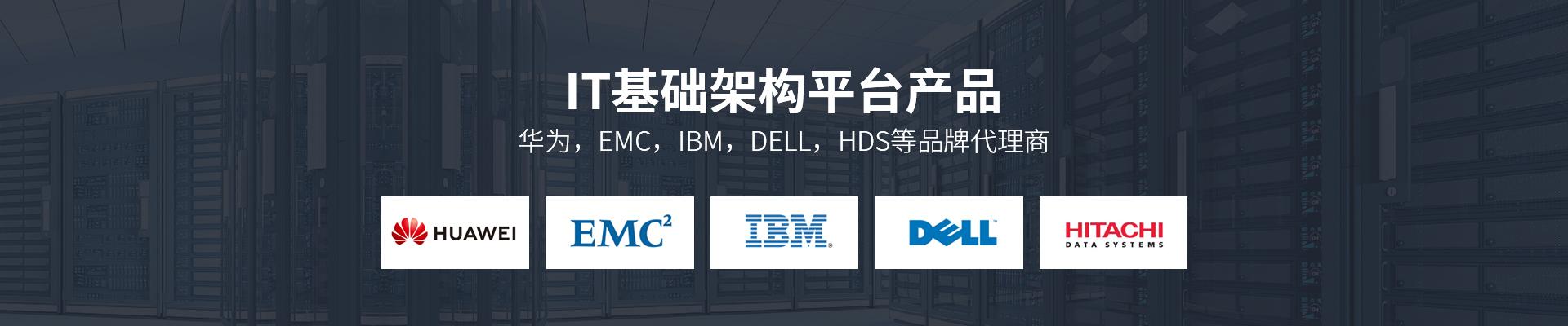 奇摩-IT基础架构平台产品