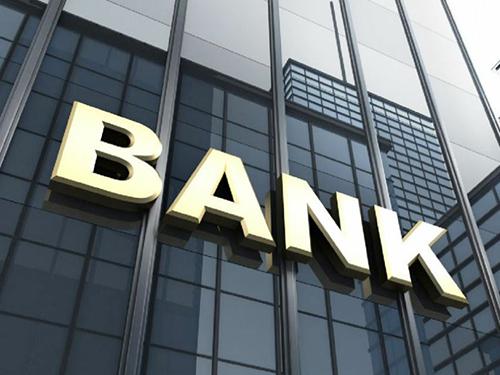 某国有银行省一级分行驻场服务项目